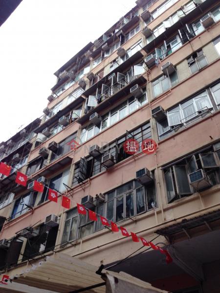 廟街202號 (202 Temple Street) 佐敦 搵地(OneDay)(1)