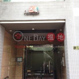 Sunningdale,Prince Edward, Kowloon