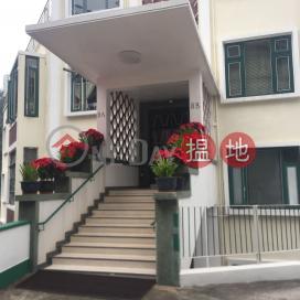 8A-8B Tung Shan Terrace|東山臺8A-8B號