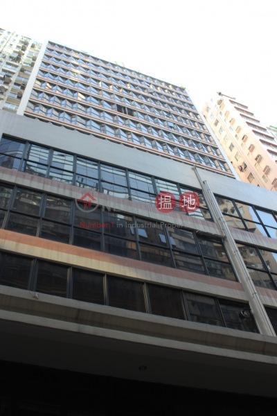 永德商業中心 (Wing Tuck Commercial Centre) 上環|搵地(OneDay)(4)