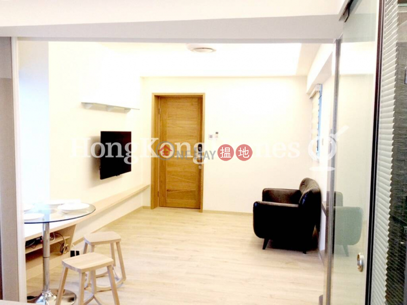 Property Search Hong Kong   OneDay   Residential Rental Listings 1 Bed Unit for Rent at Harbour View Garden Tower2