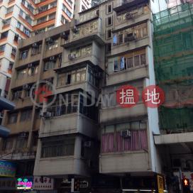 皇后大道西 604 號,石塘咀, 香港島
