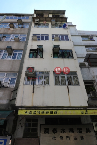 9 Tsing Yuen Street (9 Tsing Yuen Street) Tai Po|搵地(OneDay)(2)