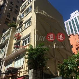 梅芳街21號,西營盤, 香港島