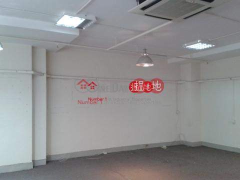 駱駝漆大廈 3期|觀塘區駱駝漆大廈(Camel Paint Building)出租樓盤 (samip-05375)_0
