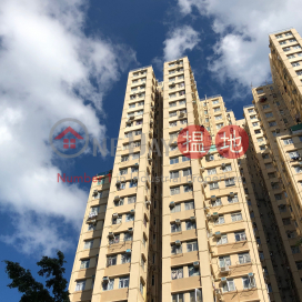 Block B Winner Centre|永利中心 B座