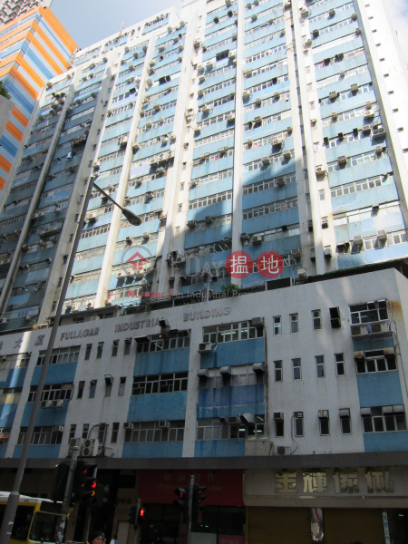 Property Search Hong Kong   OneDay   Industrial, Rental Listings For Rent