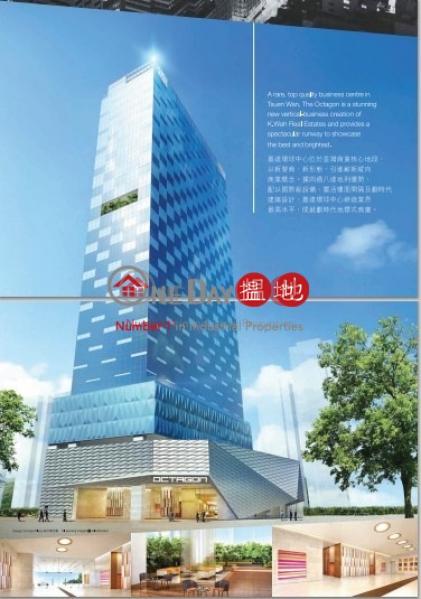 香港搵樓|租樓|二手盤|買樓| 搵地 | 寫字樓/工商樓盤-出租樓盤-嘉達環球中心