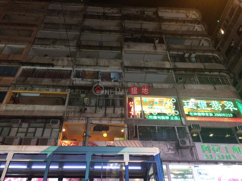 Happy Mansion (Happy Mansion) Causeway Bay|搵地(OneDay)(1)