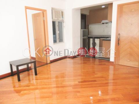2房1廁《錦輝大廈出售單位》 中區錦輝大廈(Kam Fai Mansion)出售樓盤 (OKAY-S157989)_0