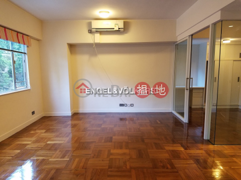1 Bed Flat for Rent in Mid Levels West|Western DistrictRealty Gardens(Realty Gardens)Rental Listings (EVHK40468)_0