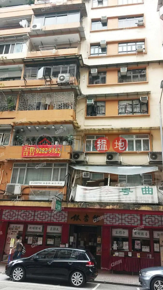 Orchid House | 4 bedroom Low Floor Flat for Sale 167-173A Sai Yeung Choi Street North | Yau Tsim Mong Hong Kong, Sales | HK$ 13.8M