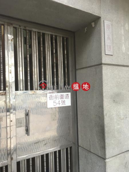KWONG HANG HOUSE (KWONG HANG HOUSE) Kowloon City|搵地(OneDay)(2)