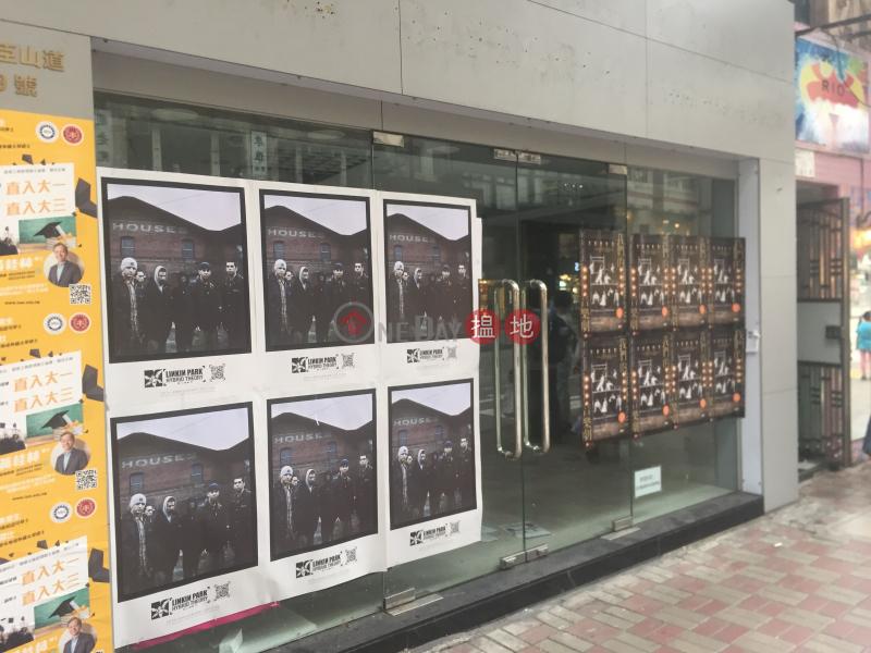 仁誠大廈 (Yan Shing Mansion) 灣仔|搵地(OneDay)(4)