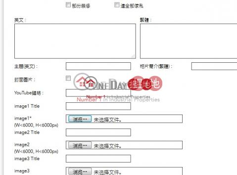 test building|Chai Wan DistrictHong Man Industrial Centre(Hong Man Industrial Centre)Rental Listings (41920-04174)_0