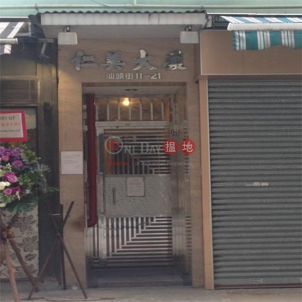 Yen May Building (Yen May Building) Wan Chai|搵地(OneDay)(1)