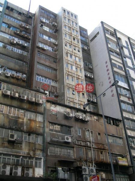 豐業工業大廈 (Fung Yip Industrial Building) 觀塘|搵地(OneDay)(2)