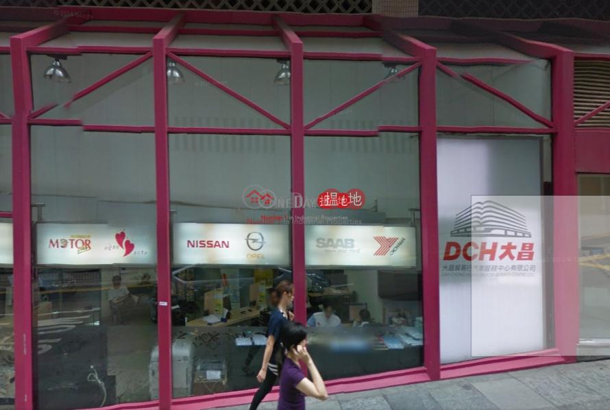 westlans centre | 7 Westlands Road | Eastern District, Hong Kong, Rental, HK$ 99,000/ month