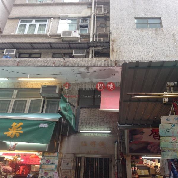 福祥樓 (Fook Cheung House) 灣仔|搵地(OneDay)(4)