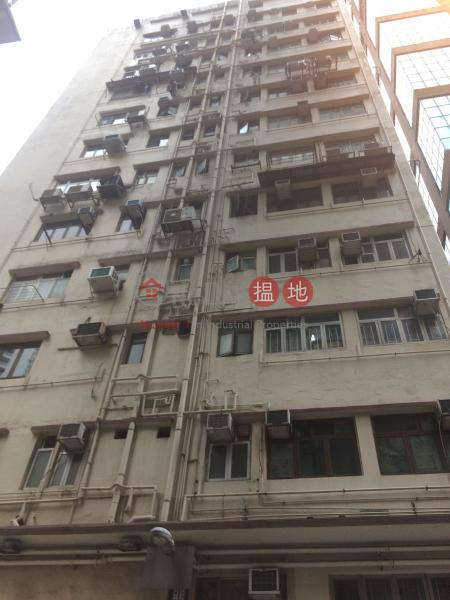 Lee Wah Mansion (Lee Wah Mansion) Sai Ying Pun|搵地(OneDay)(5)