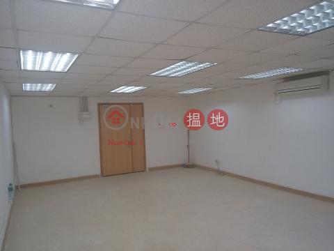 豪華工業大廈|葵青豪華工業大廈(Hover Industrial Building)出租樓盤 (sf909-01744)_0