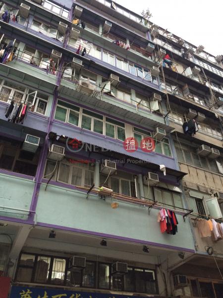大南街274號 (274 Tai Nan Street) 深水埗 搵地(OneDay)(1)