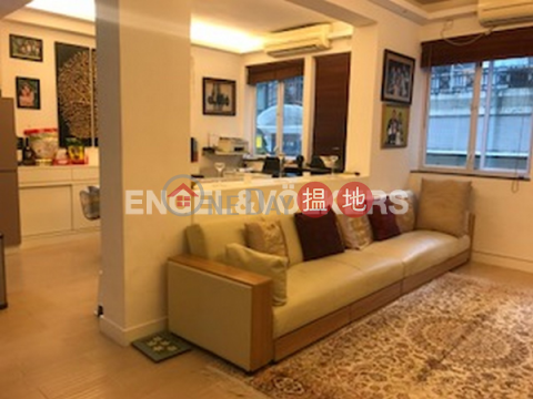 2 Bedroom Flat for Sale in Central Mid Levels|Woodland House(Woodland House)Sales Listings (EVHK43827)_0