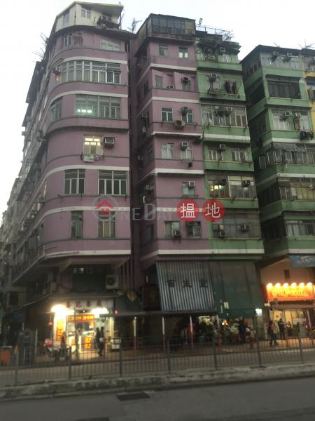 13 To Kwa Wan Road (13 To Kwa Wan Road) To Kwa Wan 搵地(OneDay)(3)