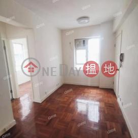 Rich Court   2 bedroom High Floor Flat for Rent Rich Court(Rich Court)Rental Listings (XGGD724900014)_0