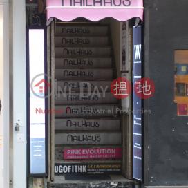 勿地臣街6-8號,銅鑼灣, 香港島