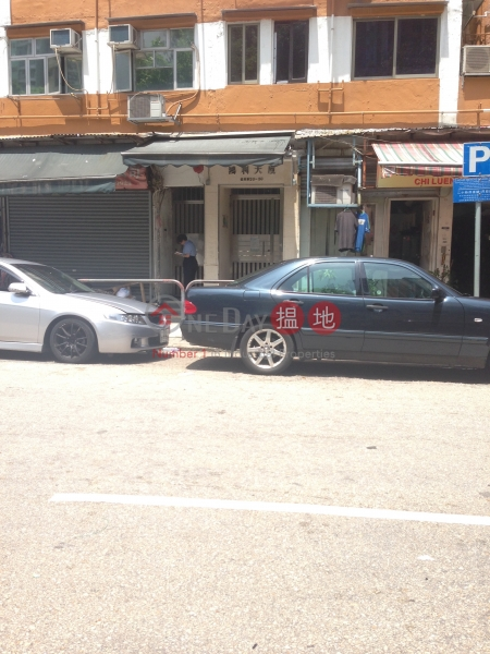 鴻利大廈 (Hung Lee Building) 筲箕灣|搵地(OneDay)(1)