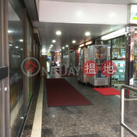 1596sq.ft Office for Rent in Sheung Wan|Western DistrictWayson Commercial Building(Wayson Commercial Building)Rental Listings (H000346827)_3