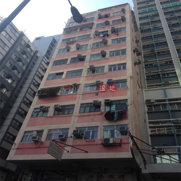 Australia House (Australia House) Wan Chai|搵地(OneDay)(5)