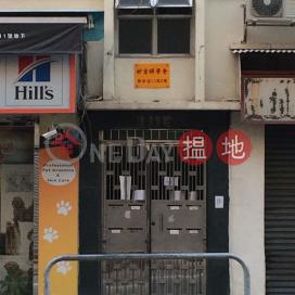 11 JUNCTION ROAD,Kowloon City, Kowloon