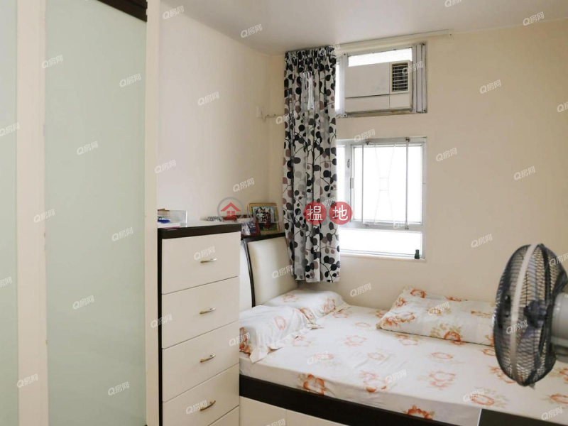 HK$ 8.08M | Kam Ying Court, Ma On Shan | Kam Ying Court | 3 bedroom High Floor Flat for Sale