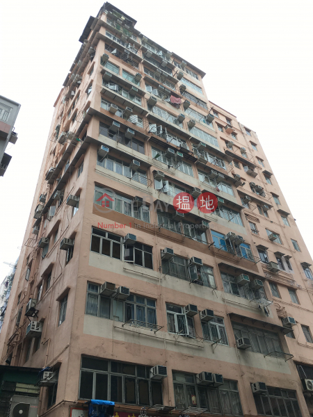 Man Hoi Mansion (Man Hoi Mansion) Sham Shui Po 搵地(OneDay)(2)