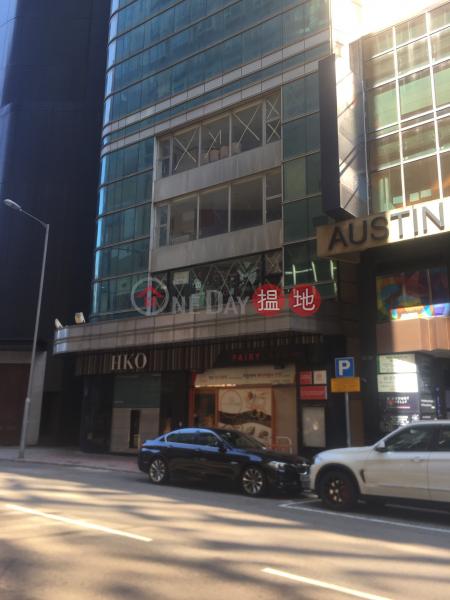 28 Austin Avenue (28 Austin Avenue) Tsim Sha Tsui|搵地(OneDay)(2)