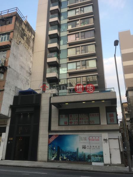 匯豪 (Luxe Metro) 九龍城|搵地(OneDay)(3)