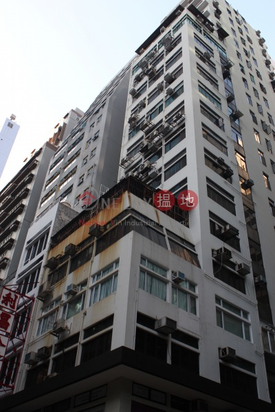 喜利商業大廈 (Hillier Commercial Building) 上環|搵地(OneDay)(1)