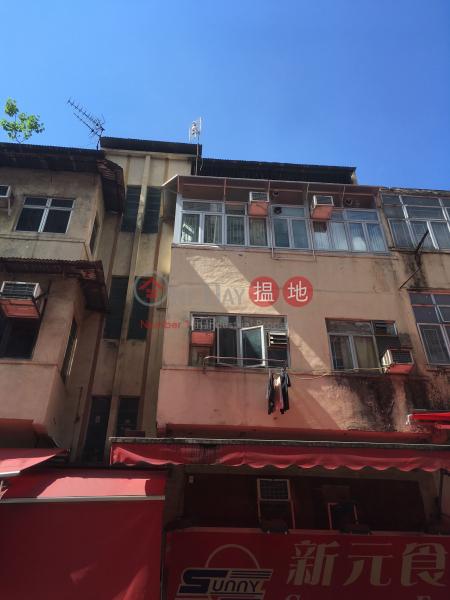 元朗新街26號 (26 Yuen Long New Street) 元朗|搵地(OneDay)(1)