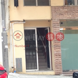 16 Tsun Yuen Street,Happy Valley, Hong Kong Island