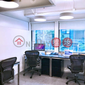 Mau I 商務中心服務式辦公室出租優惠