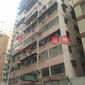 大成大廈,蘇豪區, 香港島