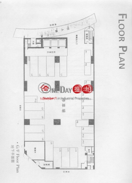 Lung Wah International Godown Whole Building, Industrial, Rental Listings HK$ 2.81M/ month