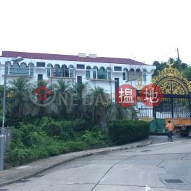 1 Chuk Yeung Road|竹洋路1號