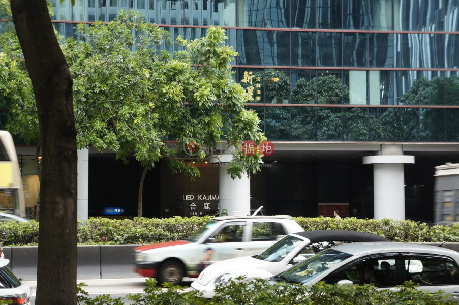 聯合鹿島大廈 (Allied Kajima Building) 灣仔|搵地(OneDay)(3)