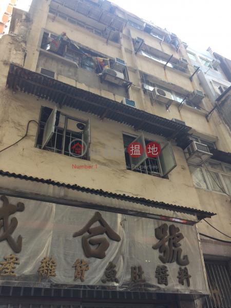 西源里12-14號 (12-14 Sai Yuen Lane) 西營盤|搵地(OneDay)(1)