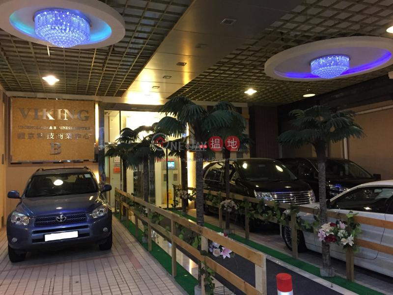 維京科技商業中心|荃灣維京科技中心(Viking Technology and Business Centre)出售樓盤 (trust-02982)