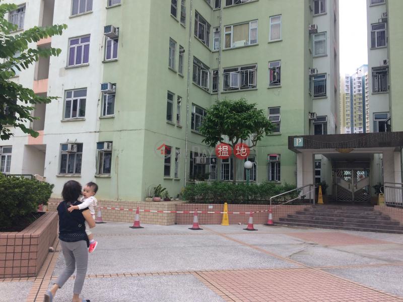Block P Telford Gardens (Block P Telford Gardens) Kowloon Bay|搵地(OneDay)(4)