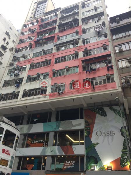 Hong Chiang Building (Hong Chiang Building) Wan Chai|搵地(OneDay)(1)